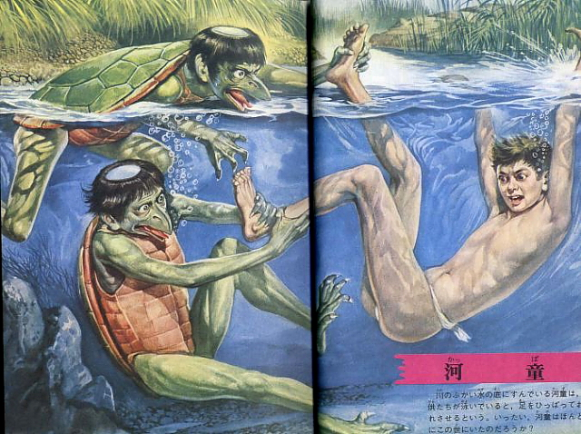 Illustrated Book of Japanese Monsters, 1972