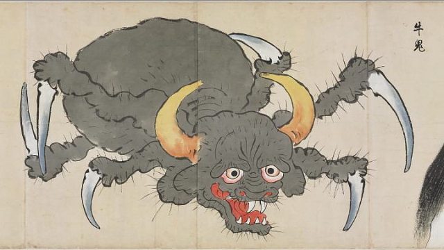 ubi oni - Bakemono Zukushi handscroll, painted in the Edo period (18th-19th century) by an unknown artist,